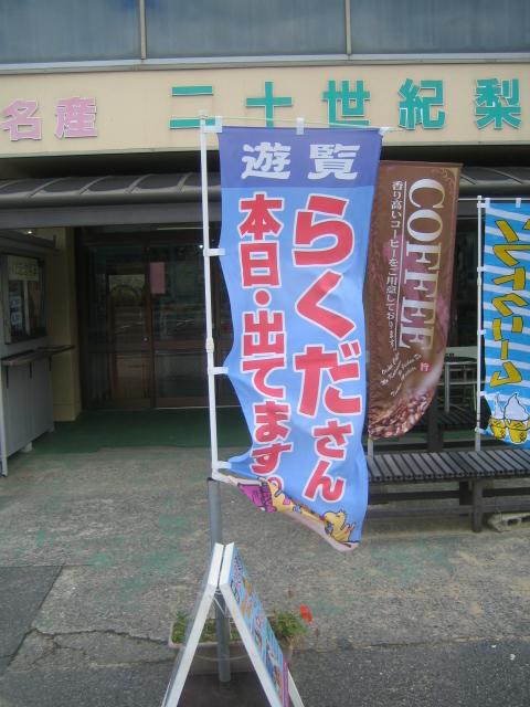 http://www.ashitanokaze2132.com/blog/assets/2014/10/29/042.JPG
