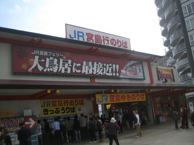 http://www.ashitanokaze2132.com/blog/assets/2015/01/01/094.JPG