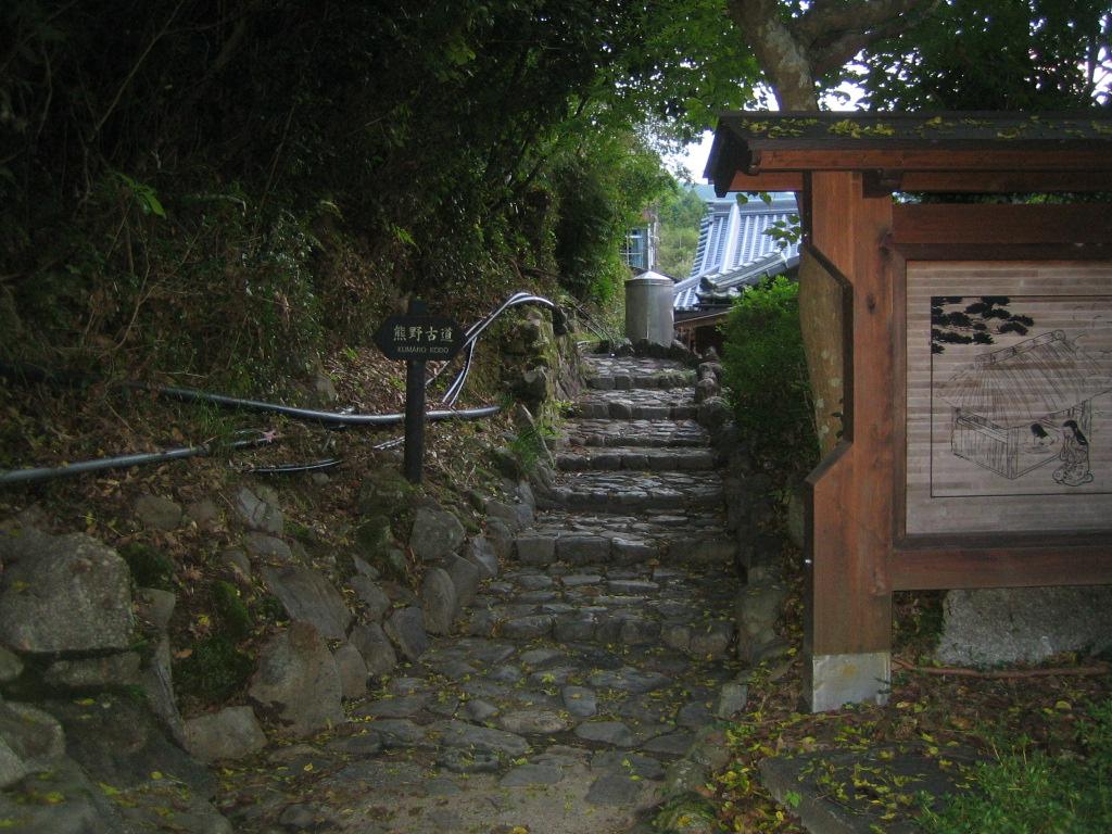http://www.ashitanokaze2132.com/blog/assets/2015/01/01/095.JPG