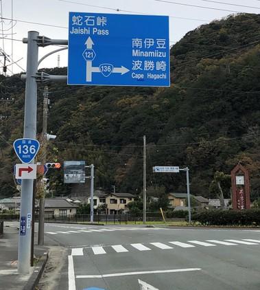 道部136.JPG